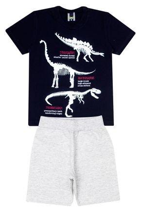 Conjunto Menino de Verão Camiseta Marinho e Bermuda Mescla Crú - Tileesul